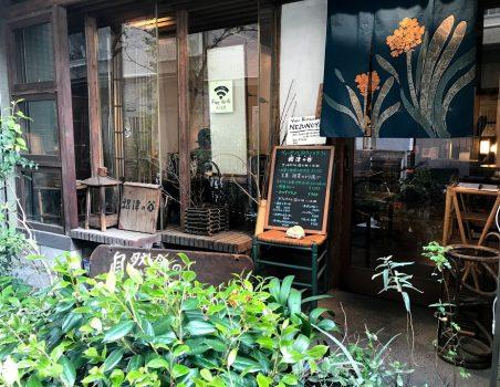レストラン&カフェ