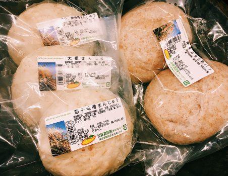 木曜日は発芽玄米パン!